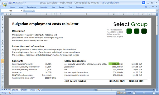 Payroll outsourcing in Bulgaria - calculator